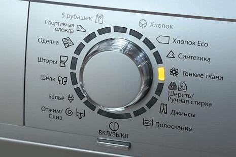 Стиральная машина не переключает режимы