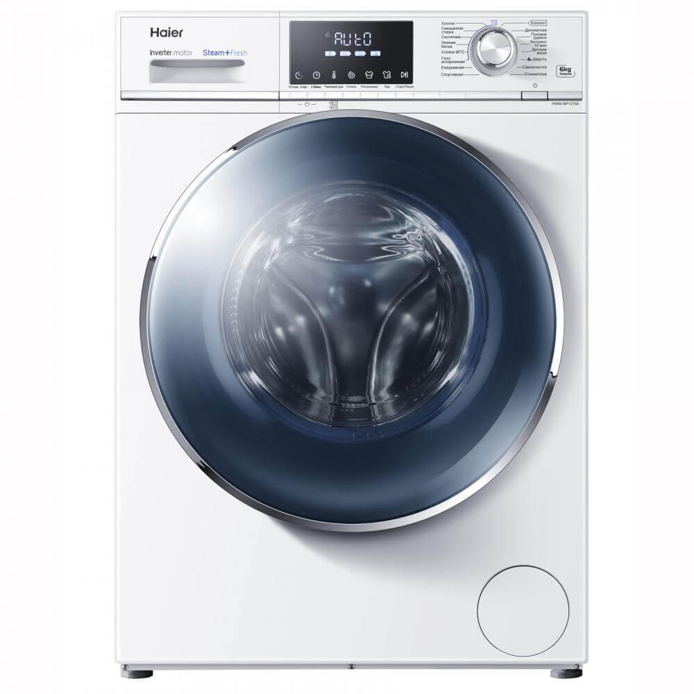 Ремонт стиральных машин Haier киев